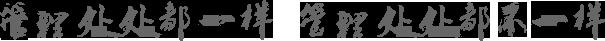 江门亚博体育app下载ios财务软件.png