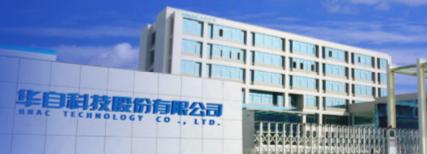 【U8+案例】华自科技股份有限公司