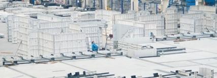 【U8+案例】中建铝新材料河南有限公司
