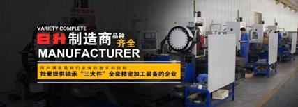 【U8+案例】新乡日升数控轴承装备股份有限公司